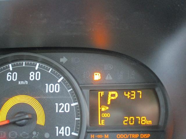 DX SAIII 4WD 2078km LEDヘッドライト パワーウインド キーレスエントリー 衝突被害軽減ブレーキ 前後誤発進抑制機能 障害物センサー 4AT 禁煙車(8枚目)