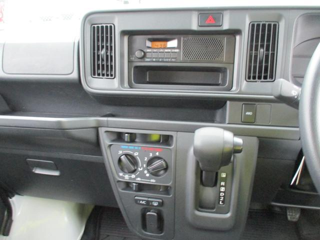 DX SAIII 4WD 2078km LEDヘッドライト パワーウインド キーレスエントリー 衝突被害軽減ブレーキ 前後誤発進抑制機能 障害物センサー 4AT 禁煙車(42枚目)
