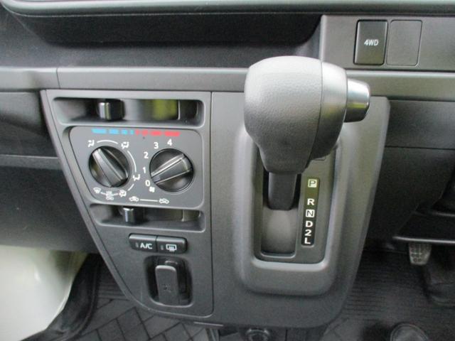 DX SAIII 4WD 2078km LEDヘッドライト パワーウインド キーレスエントリー 衝突被害軽減ブレーキ 前後誤発進抑制機能 障害物センサー 4AT 禁煙車(44枚目)