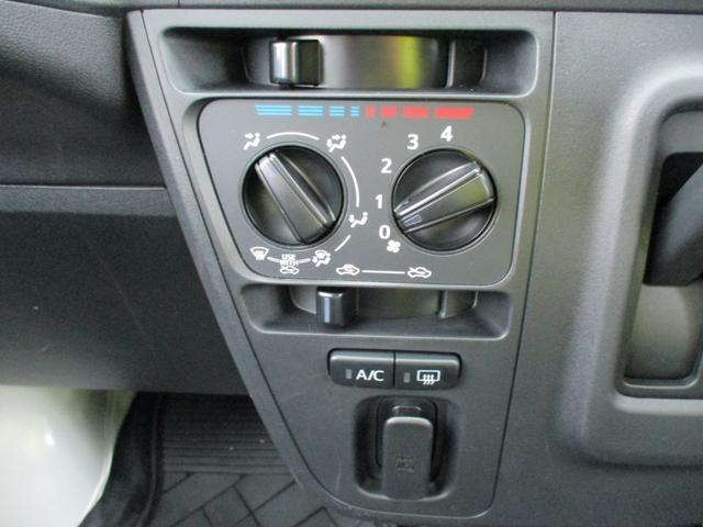 DX SAIII 4WD 2078km LEDヘッドライト パワーウインド キーレスエントリー 衝突被害軽減ブレーキ 前後誤発進抑制機能 障害物センサー 4AT 禁煙車(45枚目)