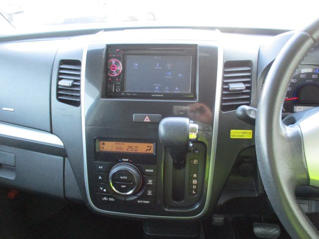 リミテッドII 展示前点検済 車検整備 タイヤ4本新品 ディスチャージヘッドライト バックカメラ(39枚目)