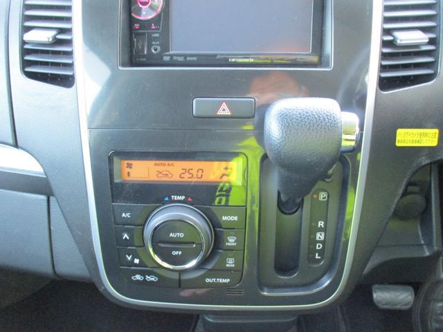 リミテッドII 展示前点検済 車検整備 タイヤ4本新品 ディスチャージヘッドライト バックカメラ(41枚目)