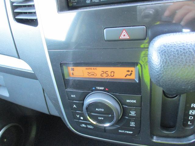 リミテッドII 展示前点検済 車検整備 タイヤ4本新品 ディスチャージヘッドライト バックカメラ(42枚目)