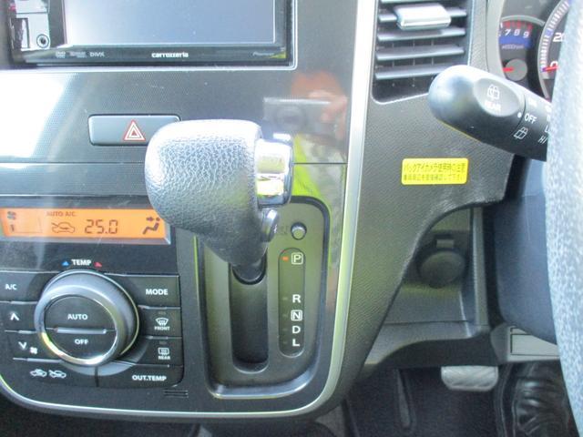 リミテッドII 展示前点検済 車検整備 タイヤ4本新品 ディスチャージヘッドライト バックカメラ(43枚目)