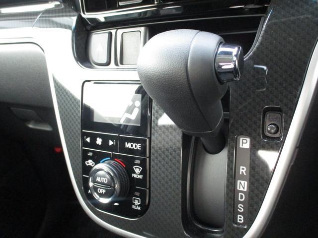 カスタム XリミテッドII SAIII 禁煙車 LEDヘッドライト ハイビームアシスト フォグランプ 衝突被害軽減ブレーキ 前後誤発進抑制機能 車線逸脱警報 アルミホイール シートヒーター 2159km(47枚目)