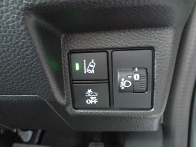 L 届出済未使用車 ホンダセンシング・衝突被害軽減ブレーキ 車線逸脱警報 LEDヘッドライト ハイビームアシスト アルミホイール フルオートエアコン フォグランプ 左側電動スライドドア 6km(7枚目)