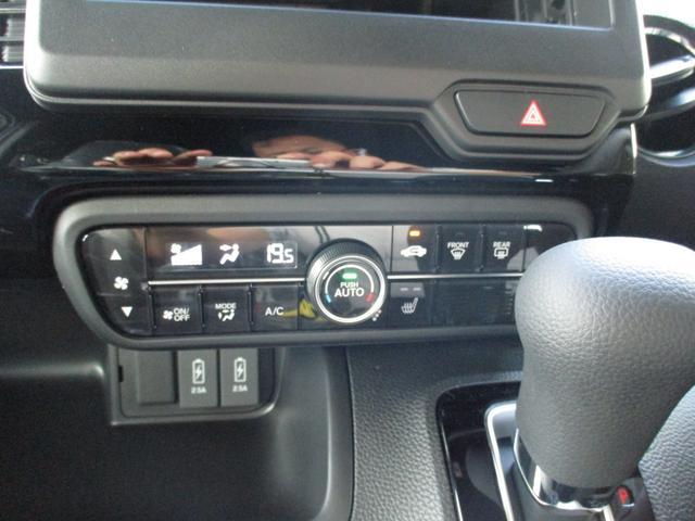 L 届出済未使用車 ホンダセンシング・衝突被害軽減ブレーキ 車線逸脱警報 LEDヘッドライト ハイビームアシスト アルミホイール フルオートエアコン フォグランプ 左側電動スライドドア 6km(47枚目)