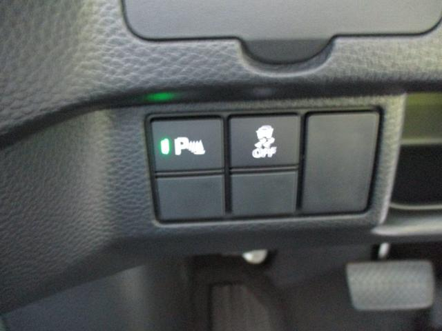 L 届出済未使用車 ホンダセンシング・衝突被害軽減ブレーキ 車線逸脱警報 LEDヘッドライト ハイビームアシスト アルミホイール フルオートエアコン フォグランプ 左側電動スライドドア 6km(56枚目)