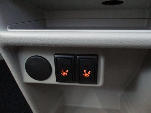 モード 届出済未使用車 前後衝突被害軽減ブレーキ 前後誤発進抑制機能 車線逸脱警報 標識認識 ハイビームアシスト ディスチャージヘッドライト 2シートヒーター 特別内装仕様 専用フロアマット付属 4km(10枚目)
