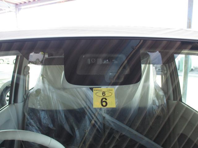 モード 届出済未使用車 前後衝突被害軽減ブレーキ 前後誤発進抑制機能 車線逸脱警報 標識認識 ハイビームアシスト ディスチャージヘッドライト 2シートヒーター 特別内装仕様 専用フロアマット付属 4km(21枚目)