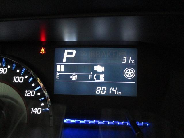 ハイブリッドX 8014km 後期型 後退時ブレーキサポート LEDヘッドライト オートハイビーム フォグランプ シートヒーター アルミホイール 前後衝突被害軽減ブレーキ 車線逸脱警報 障害物センサー 禁煙車(12枚目)