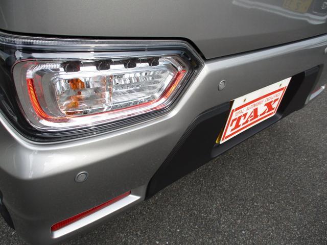 ハイブリッドX 8014km 後期型 後退時ブレーキサポート LEDヘッドライト オートハイビーム フォグランプ シートヒーター アルミホイール 前後衝突被害軽減ブレーキ 車線逸脱警報 障害物センサー 禁煙車(20枚目)