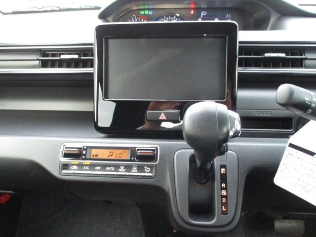 ハイブリッドX 8014km 後期型 後退時ブレーキサポート LEDヘッドライト オートハイビーム フォグランプ シートヒーター アルミホイール 前後衝突被害軽減ブレーキ 車線逸脱警報 障害物センサー 禁煙車(44枚目)