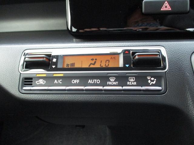 ハイブリッドX 8014km 後期型 後退時ブレーキサポート LEDヘッドライト オートハイビーム フォグランプ シートヒーター アルミホイール 前後衝突被害軽減ブレーキ 車線逸脱警報 障害物センサー 禁煙車(45枚目)