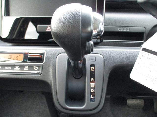 ハイブリッドX 8014km 後期型 後退時ブレーキサポート LEDヘッドライト オートハイビーム フォグランプ シートヒーター アルミホイール 前後衝突被害軽減ブレーキ 車線逸脱警報 障害物センサー 禁煙車(46枚目)