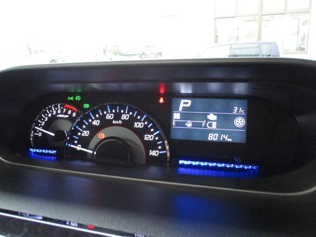 ハイブリッドX 8014km 後期型 後退時ブレーキサポート LEDヘッドライト オートハイビーム フォグランプ シートヒーター アルミホイール 前後衝突被害軽減ブレーキ 車線逸脱警報 障害物センサー 禁煙車(52枚目)