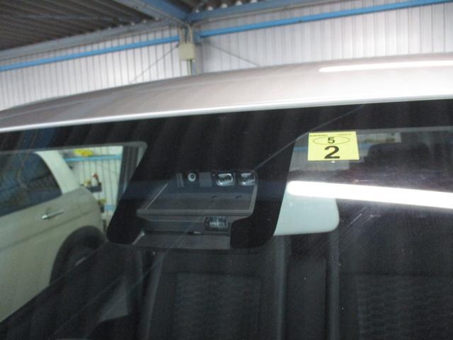 ハイブリッドX 8014km 後期型 後退時ブレーキサポート LEDヘッドライト オートハイビーム フォグランプ シートヒーター アルミホイール 前後衝突被害軽減ブレーキ 車線逸脱警報 障害物センサー 禁煙車(53枚目)