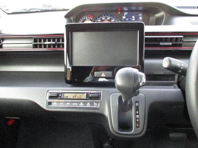 ハイブリッドX 禁煙車 LEDヘッドライト オートハイビーム フォグランプ     衝突被害軽減 車線逸脱警報 アルミホイール シートヒーター ヘッドアップディスプレイ 10023km ステアリングリモコンスイッチ(42枚目)