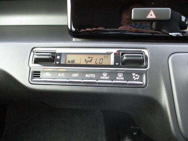 ハイブリッドX 禁煙車 LEDヘッドライト オートハイビーム フォグランプ     衝突被害軽減 車線逸脱警報 アルミホイール シートヒーター ヘッドアップディスプレイ 10023km ステアリングリモコンスイッチ(43枚目)