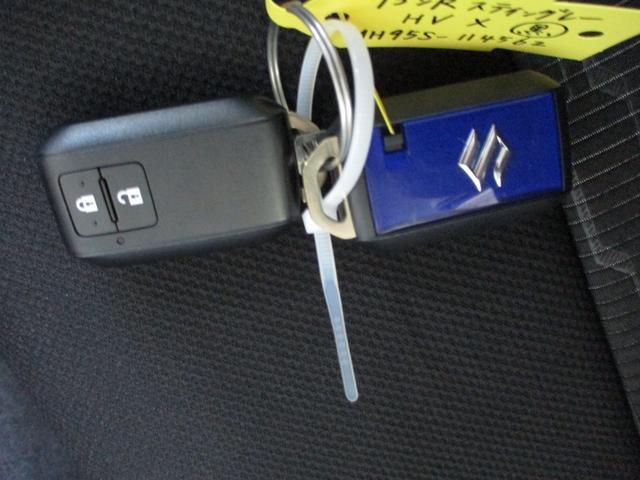 ハイブリッドX 後退時ブレーキサポート 88km LEDヘッドライト オートハイビーム フォグランプ 衝突被害軽減ブレーキ 車線逸脱警報 アルミホイール シートヒーター(49枚目)