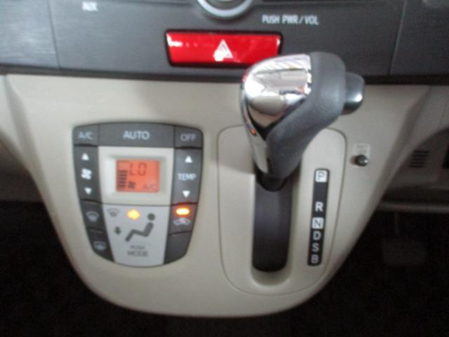X 禁煙車 アルミホイール スマートキー プッシュスタート タイヤ4本新品 車検整備 アイドリングストップ(5枚目)