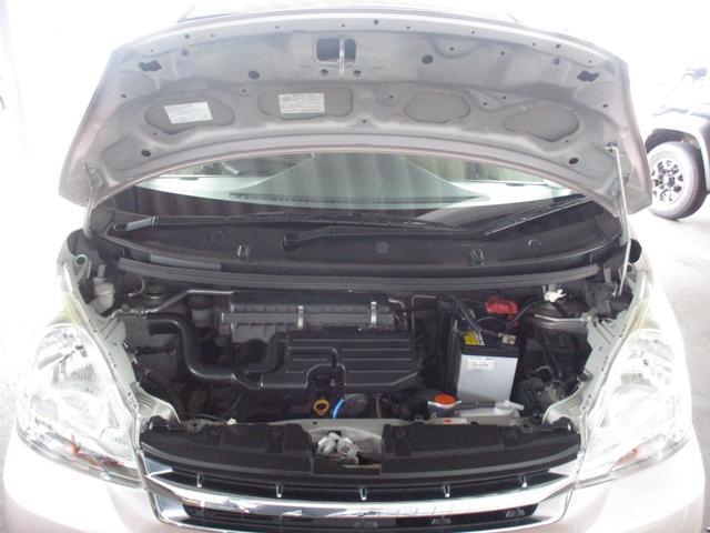 X 禁煙車 アルミホイール スマートキー プッシュスタート タイヤ4本新品 車検整備 アイドリングストップ(41枚目)
