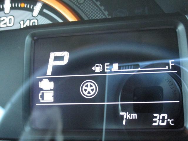 ハイブリッドXZ 全周囲カメラ 届出済未使用車 LEDヘッドライト フォグランプ オートハイビーム 両側電動スライドドア 前後衝突被害軽減ブレーキ 障害物センサー 車線逸脱警報 2シートヒーター 7km クルコン(10枚目)