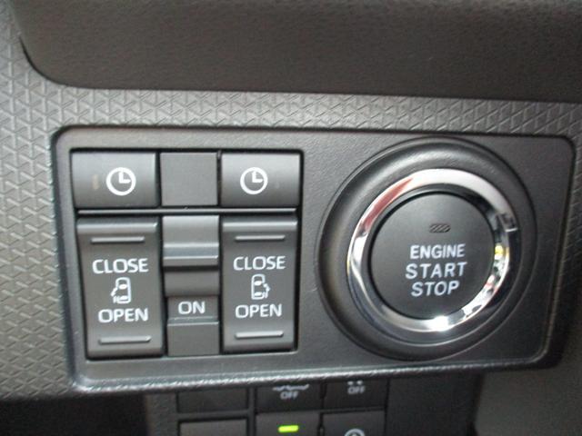 カスタムX 届出済未使用車 LEDヘッドライト ハイビームアシスト オートライト 両側電動スライドドア バックカメラ 衝突被害軽減ブレーキ 前後誤発進抑制 障害物センサー アルミホイール 7km(7枚目)
