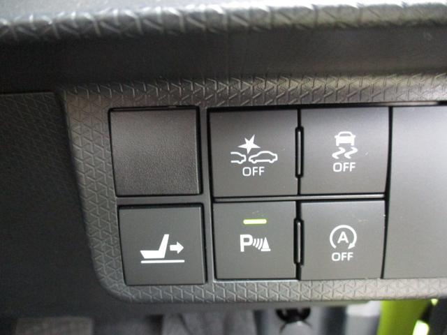 カスタムX 届出済未使用車 LEDヘッドライト ハイビームアシスト オートライト 両側電動スライドドア バックカメラ 衝突被害軽減ブレーキ 前後誤発進抑制 障害物センサー アルミホイール 7km(8枚目)