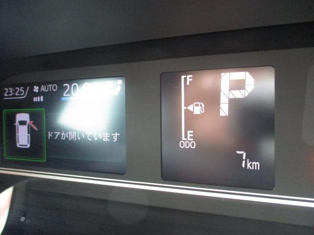 カスタムX 届出済未使用車 LEDヘッドライト ハイビームアシスト オートライト 両側電動スライドドア バックカメラ 衝突被害軽減ブレーキ 前後誤発進抑制 障害物センサー アルミホイール 7km(10枚目)