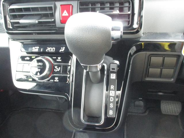 カスタムX 届出済未使用車 LEDヘッドライト ハイビームアシスト オートライト 両側電動スライドドア バックカメラ 衝突被害軽減ブレーキ 前後誤発進抑制 障害物センサー アルミホイール 7km(45枚目)