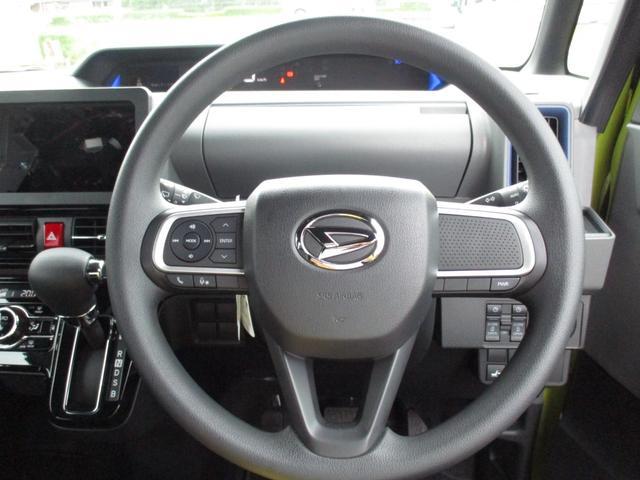 カスタムX 届出済未使用車 LEDヘッドライト ハイビームアシスト オートライト 両側電動スライドドア バックカメラ 衝突被害軽減ブレーキ 前後誤発進抑制 障害物センサー アルミホイール 7km(47枚目)