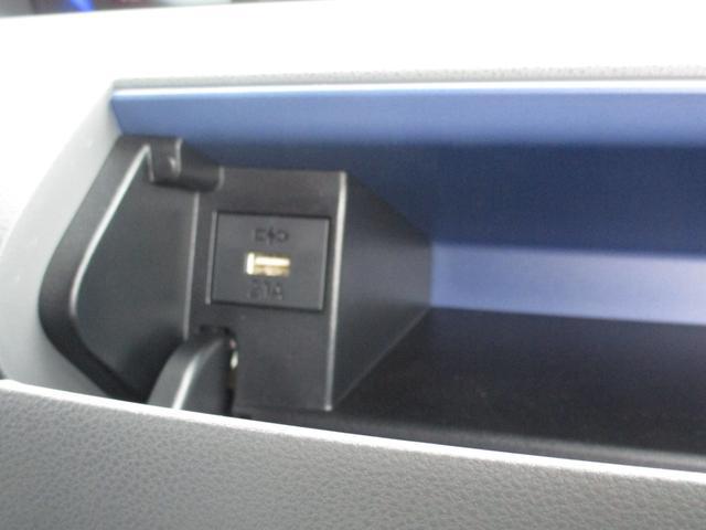 カスタムX 届出済未使用車 LEDヘッドライト ハイビームアシスト オートライト 両側電動スライドドア バックカメラ 衝突被害軽減ブレーキ 前後誤発進抑制 障害物センサー アルミホイール 7km(50枚目)