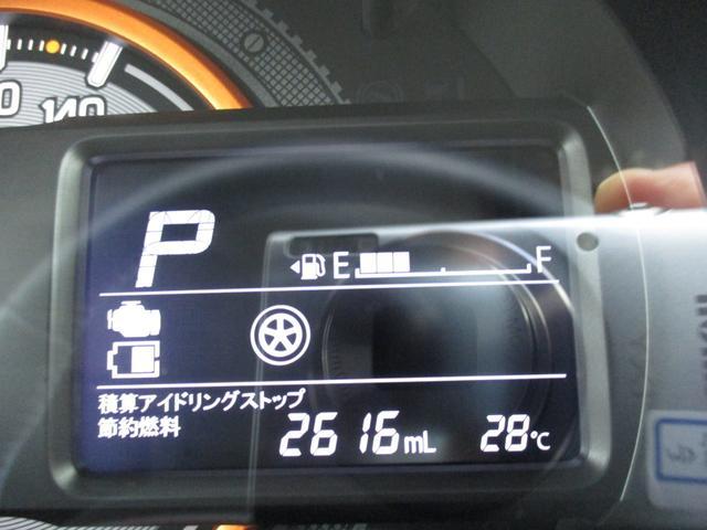 ハイブリッドXZ 禁煙車 LEDヘッドライト ハイビームアシスト 両側電動スライドドア アダプティブクルーズコントロール シートヒーター 前後衝突被害軽減 障害物センサー 2616km ルーフレール 車線逸脱警報(2枚目)