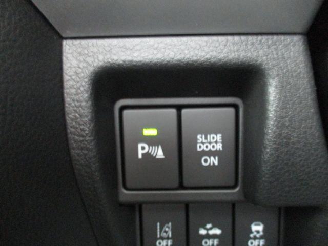 ハイブリッドXZ 禁煙車 LEDヘッドライト ハイビームアシスト 両側電動スライドドア アダプティブクルーズコントロール シートヒーター 前後衝突被害軽減 障害物センサー 2616km ルーフレール 車線逸脱警報(52枚目)