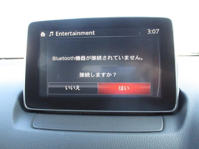 XD ワンオーナー禁煙車 純正フルセグナビ DVD CD ブルートゥース USB バックカメラ ステリモスイッチ 衝突被害軽減ブレーキ 誤発進抑制機能 アルミホイール 36478km リコール実施済み(5枚目)