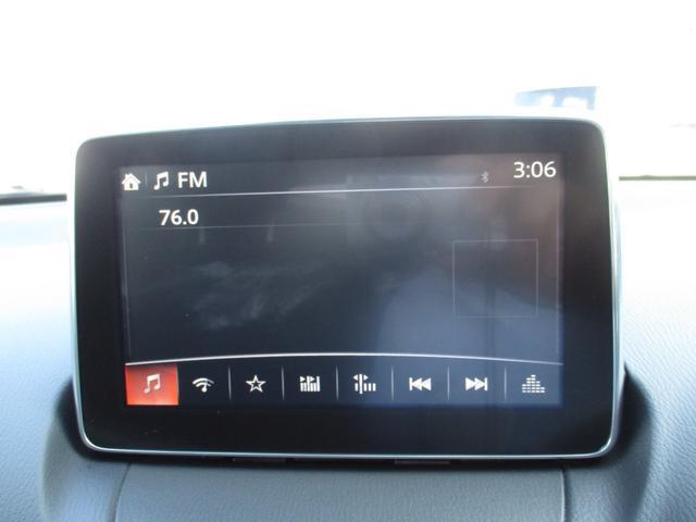 XD ワンオーナー禁煙車 純正フルセグナビ DVD CD ブルートゥース USB バックカメラ ステリモスイッチ 衝突被害軽減ブレーキ 誤発進抑制機能 アルミホイール 36478km リコール実施済み(44枚目)