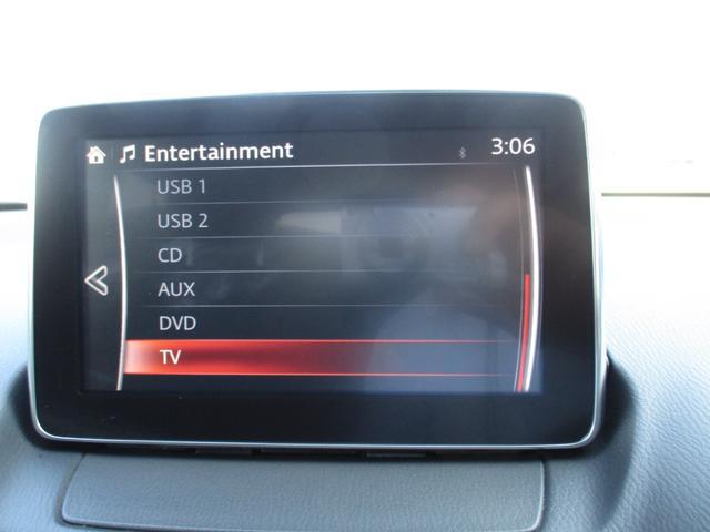 XD ワンオーナー禁煙車 純正フルセグナビ DVD CD ブルートゥース USB バックカメラ ステリモスイッチ 衝突被害軽減ブレーキ 誤発進抑制機能 アルミホイール 36478km リコール実施済み(45枚目)