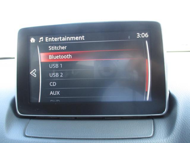 XD ワンオーナー禁煙車 純正フルセグナビ DVD CD ブルートゥース USB バックカメラ ステリモスイッチ 衝突被害軽減ブレーキ 誤発進抑制機能 アルミホイール 36478km リコール実施済み(46枚目)