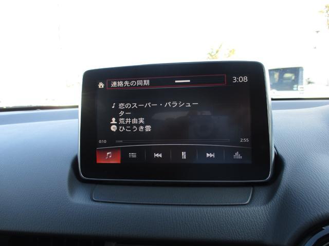 XD ワンオーナー禁煙車 純正フルセグナビ DVD CD ブルートゥース USB バックカメラ ステリモスイッチ 衝突被害軽減ブレーキ 誤発進抑制機能 アルミホイール 36478km リコール実施済み(47枚目)