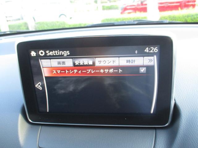 XD ワンオーナー禁煙車 純正フルセグナビ DVD CD ブルートゥース USB バックカメラ ステリモスイッチ 衝突被害軽減ブレーキ 誤発進抑制機能 アルミホイール 36478km リコール実施済み(48枚目)