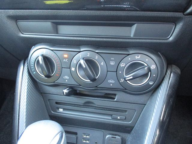 XD ワンオーナー禁煙車 純正フルセグナビ DVD CD ブルートゥース USB バックカメラ ステリモスイッチ 衝突被害軽減ブレーキ 誤発進抑制機能 アルミホイール 36478km リコール実施済み(54枚目)
