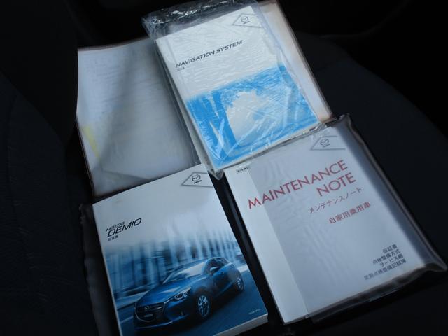XD ワンオーナー禁煙車 純正フルセグナビ DVD CD ブルートゥース USB バックカメラ ステリモスイッチ 衝突被害軽減ブレーキ 誤発進抑制機能 アルミホイール 36478km リコール実施済み(60枚目)