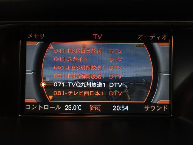 アウディ アウディ A4アバント 1.8TFSI キセノン LEDポジションランプ 記録簿7枚
