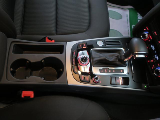 マニュアル感覚での変速も可能なティプトロニック機能付きCVT車!走りも愉しめ、取り回しも良いFFモデル!!お勧めの一台です!!