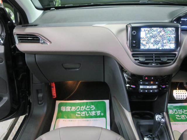 「プジョー」「プジョー 2008」「SUV・クロカン」「福岡県」の中古車12