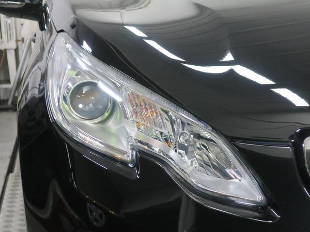 「プジョー」「プジョー 2008」「SUV・クロカン」「福岡県」の中古車21