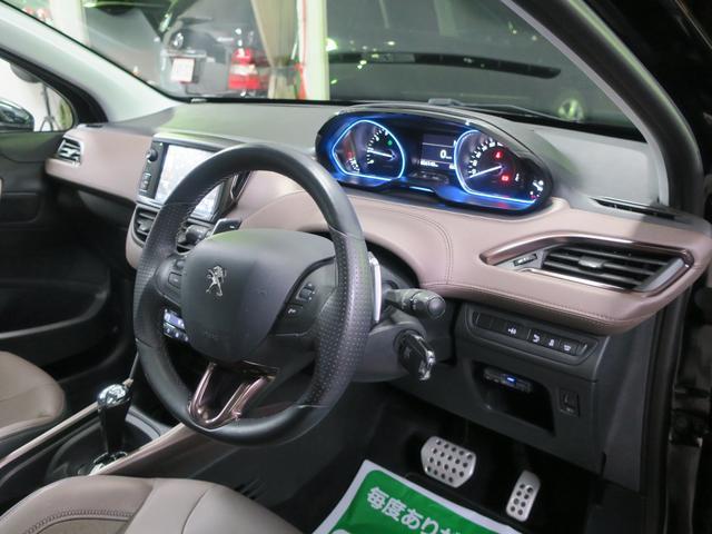 「プジョー」「プジョー 2008」「SUV・クロカン」「福岡県」の中古車54
