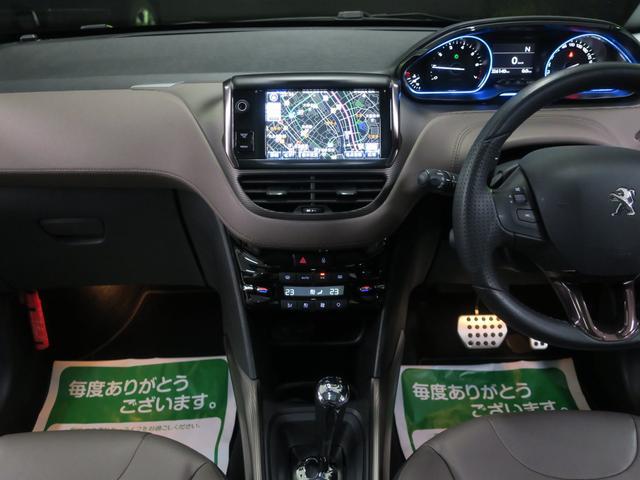 「プジョー」「プジョー 2008」「SUV・クロカン」「福岡県」の中古車68