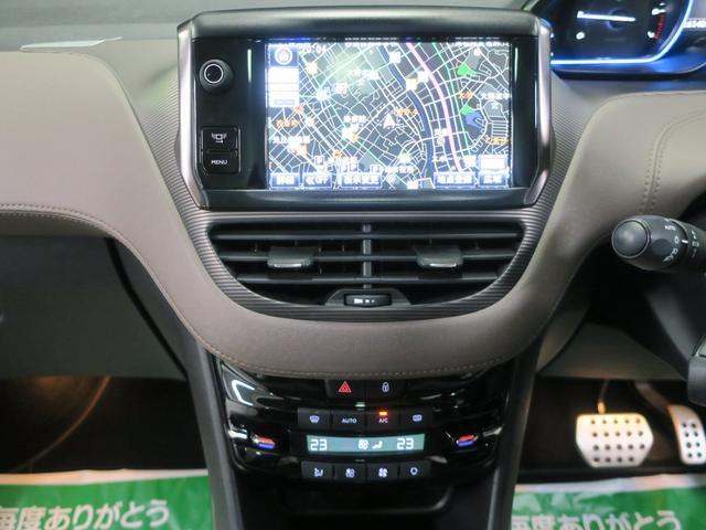 「プジョー」「プジョー 2008」「SUV・クロカン」「福岡県」の中古車69